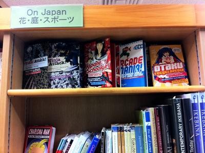 Kodansha's Pop Culture Family of Books